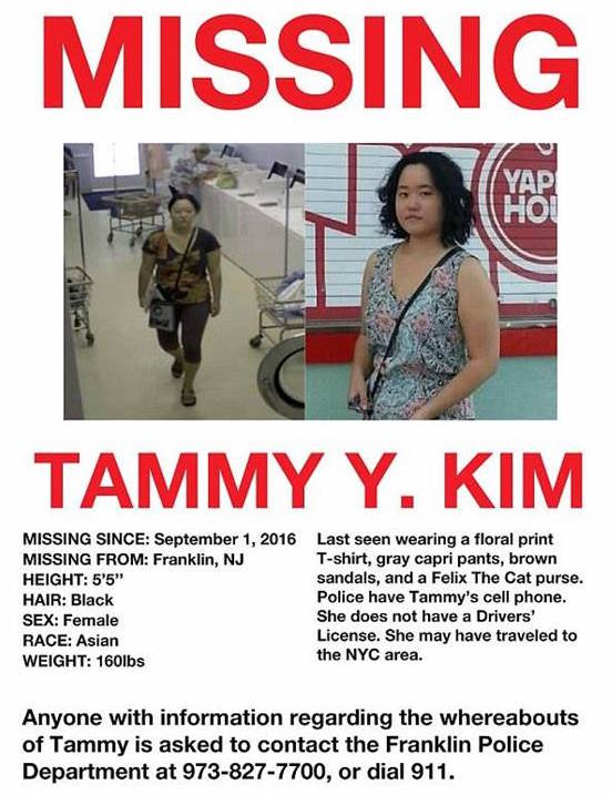 tammy-kim-dailymail